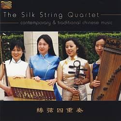 Contemporary and Traditional Chinese Music | Dodax.co.uk