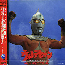 Ultraseven Music File, Vol. 2 | Dodax.at