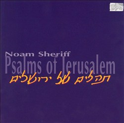 Noam Sheriff: Psalms of Jerusalem | Dodax.ch