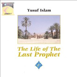 Life of the Last Prophet | Dodax.pl