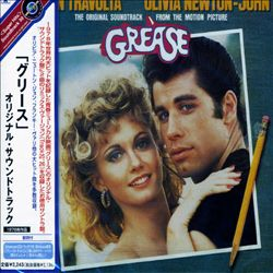 Grease [The Soundtrack from the Motion Picture] | Dodax.co.jp