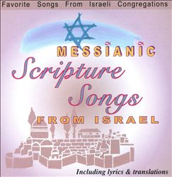 Messianic Scripture Songs From Israel | Dodax.at