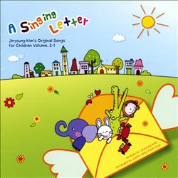 Singing Letter: Korean Children's Songs | Dodax.at