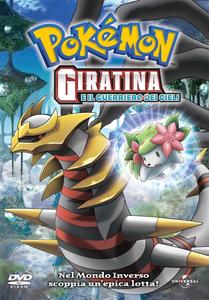 POKEMON: GIRATINA E IL GUERRIERO DEI CIE | Dodax.it