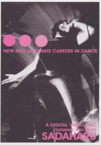 New and Alternate Careers in Dance   Dodax.it