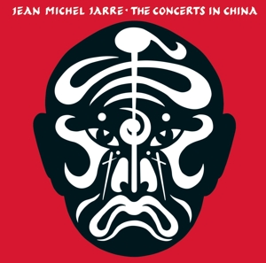 Concerts in China | Dodax.nl