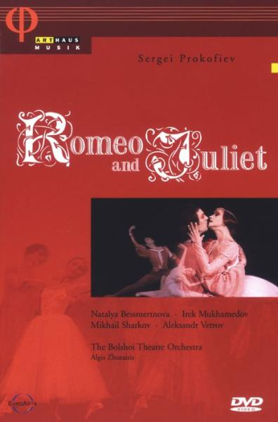 Romeo And Juliet (DVD/Prokofie | Dodax.co.jp