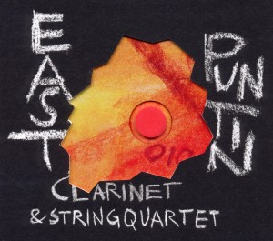 East Clarinet & String Quartet | Dodax.es