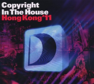 Copyright in the House: Hong Kong 2011 | Dodax.fr