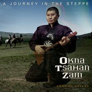 A Journey In The Steppe | Dodax.pl