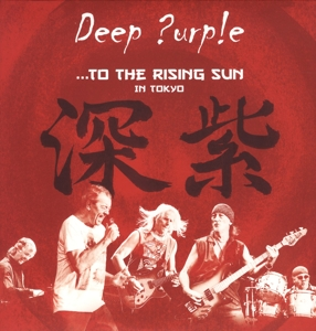 To the Rising Sun: In Tokyo | Dodax.pl