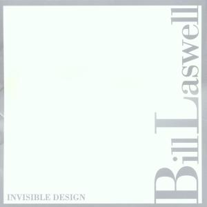 Invisible Design | Dodax.com