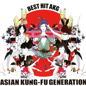 Asian generation gunjo