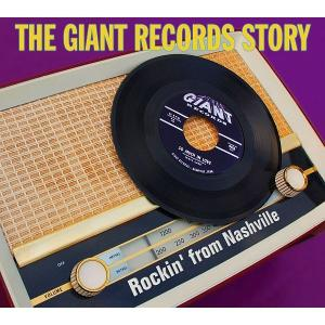 Giant Records Story: Rockin' from Nashville | Dodax.es