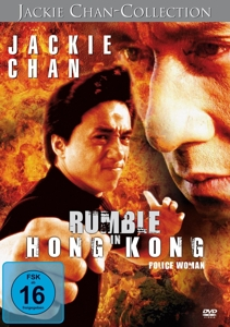 Rumble In Hong Kong | Dodax.ch