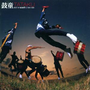 Tataku: The Best of Kodo, Vol. 2 (1994-1999) | Dodax.at