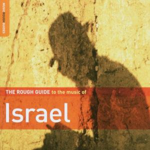 Rough Guide to the Music of Israel | Dodax.at