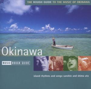 Rough Guide to the Music of Okinawa | Dodax.nl