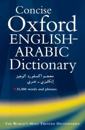 The Concise Oxford English-Arabic Dictionary Of Current Usage | Dodax.ch