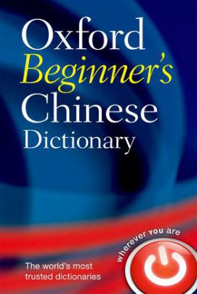 Oxford Beginner's Chinese Dictionary   Dodax.ch