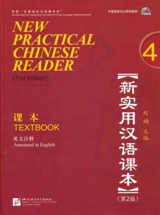 New Practical Chinese Reader 4, Textbook  (2. Edition) | Dodax.nl