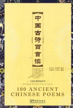 100 Ancient Chinese Poems, w. Audio-CD   Dodax.ch