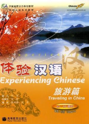 Experiencing Chinese | Dodax.pl