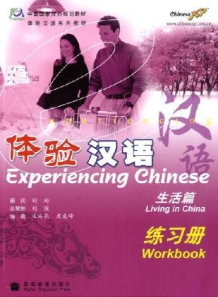 Experiencing Chinese: Living in China, w. Audio-CD   Dodax.at
