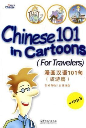 Chinese 101 in Cartoons (For Travellers ) | Dodax.pl