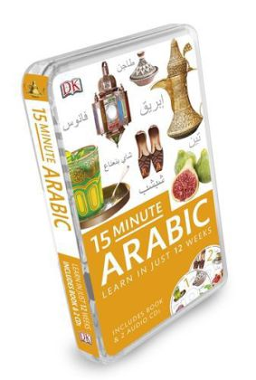 15 Minute Arabic, w. 2 Audio-CDs | Dodax.at