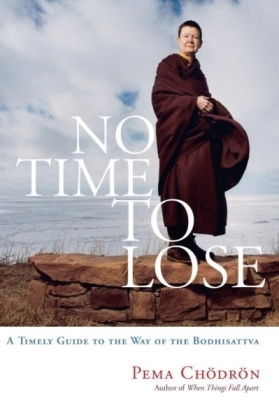 No Time to Lose | Dodax.ch