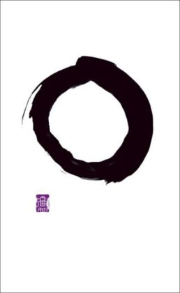 Writings from the Zen Masters | Dodax.at