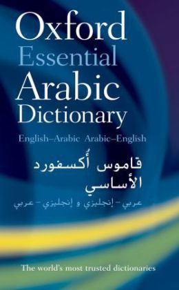 Oxford Essential Arabic Dictionary | Dodax.com