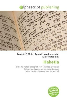 Haketia | Dodax.at