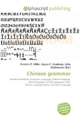 Chinese grammar | Dodax.at