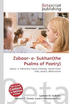 Zaboor- e- Sukhan(the Psalms of Poetry) | Dodax.at