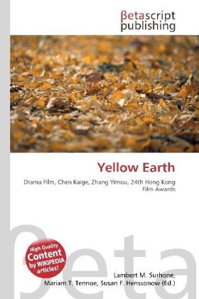 Yellow Earth | Dodax.ch