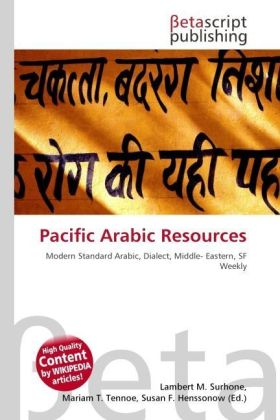 Pacific Arabic Resources | Dodax.at