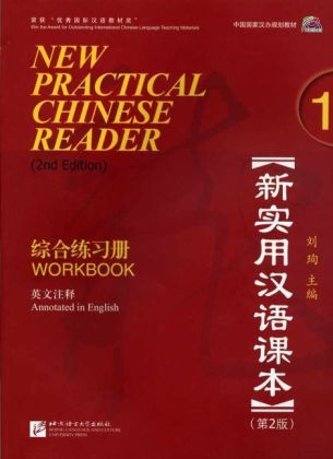 New Practical Chinese Reader 1, Workbook | Dodax.nl