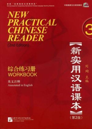 New Practial Chinese Reader 3, Workbook (2. Edition) | Dodax.nl