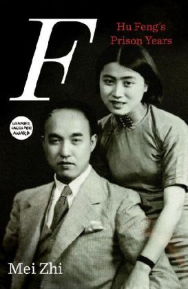 F, Hu Feng's Prison Years | Dodax.at