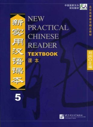 New Practical Chinese Reader 5, Textbook | Dodax.pl