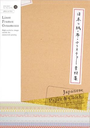 Japanese Paper & Cloth: Ready-to-Use Background Patterns | Dodax.at