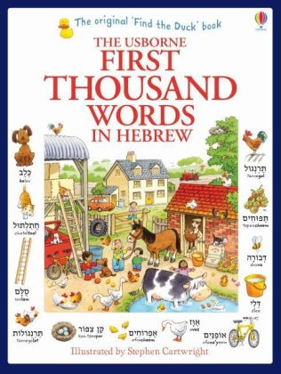 The Usborne First Thousand Words in Hebrew | Dodax.at