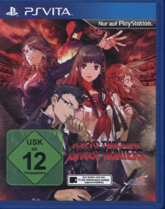 Tokyo Twilight Ghost Hunters German Packaging - PSV | Dodax.de