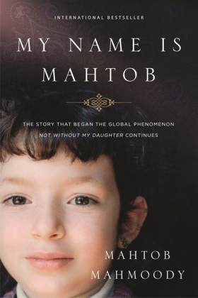 My Name is Mahtob | Dodax.ch