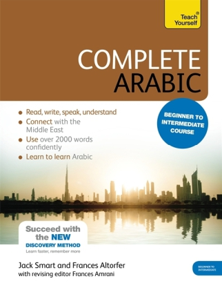 Complete Arabic (Learn Arabic with Teach Yourself), w. Audio-CD | Dodax.co.uk