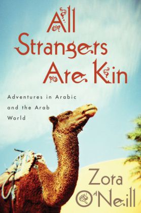 All Strangers Are Kin | Dodax.ch