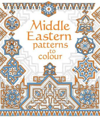 Middle Eastern Patterns to Colour | Dodax.de