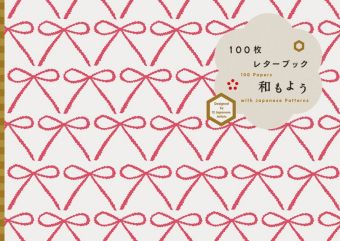 100 Papers with Japanese Patterns | Dodax.de